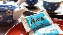 【客室】お茶菓子