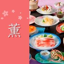 ■リーズナブルに楽しめる「薫のお料理」