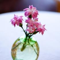 さりげないお花でおもてなし