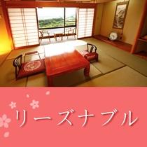 和室8~12畳のお部屋(アウトバス)