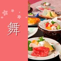 ■若女将お勧め「舞の料理」当館の基本会席料理です
