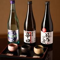 【地酒飲み比べ】喜久水の利き酒セット