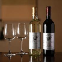 信州ワインでも人気の高い「井筒ワイン」をお食事とともに