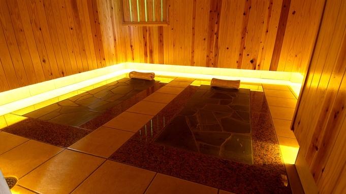 【選べる特典】貸切露天風呂or貸切岩盤浴が無料!プライベートスパを満喫!