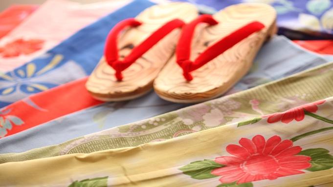 【誕生日★記念日★アニバーサリー】特別な日をもっと特別な一日に!ご夫婦・カップルで祝う休日!