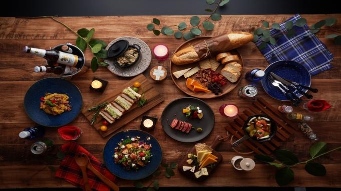 屋上ルーフトップバーでコース料理(洋食)5品を楽しむ★朝食はバイキングで♪