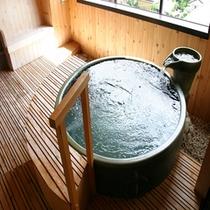 【貸切露天風呂「酔月の湯」】ゆっくりお風呂を楽しみたい方にオススメ!フロントにて予約受付(^ ^)