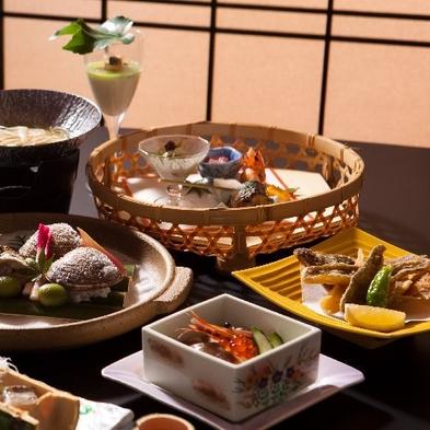 【さき楽】部屋食または個室食確約!30日前予約で一室最大¥4,000オフ♪ゑびすや会席プラン