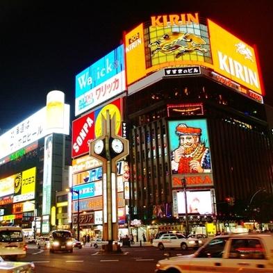 【お部屋タイプ指定不可】札幌は天然温泉でゆっくり♪露天・サウナ有!(朝付)