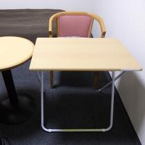 丸テーブルのあるお部屋には折りたたみテーブルもございますのでご利用ください。