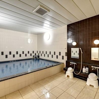 【日帰り】 10:00〜18:00まで 最大8時間ステイ 大浴場無料