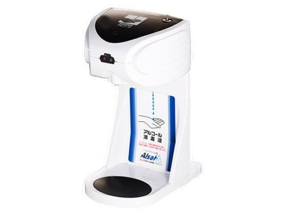 【自動手指消毒器】館内5か所に自動手指消毒器 を設置しております。