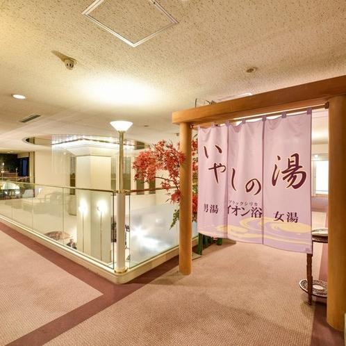 【大浴場「癒しの湯」】15:00~24:00 朝6:00~9:00  ご宿泊者様専用です。