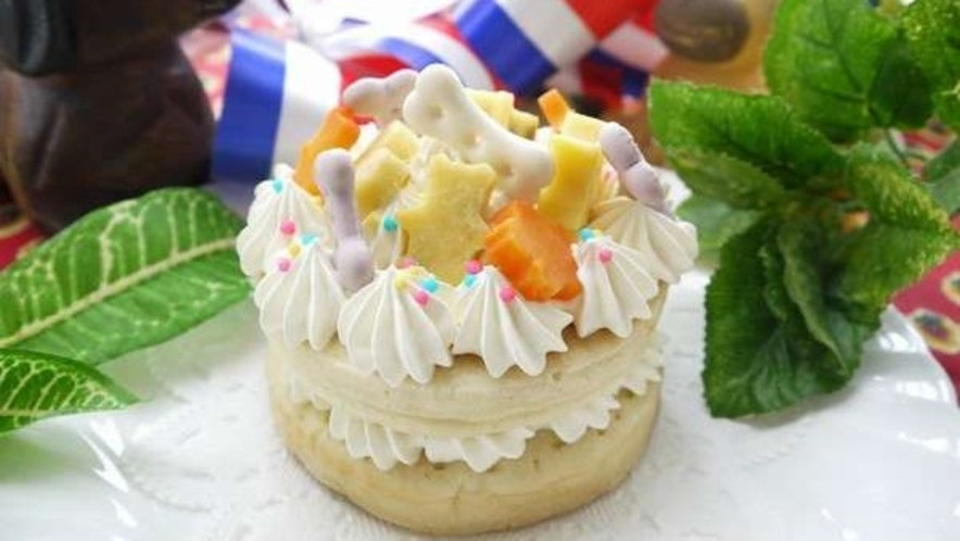 ■わんちゃんの記念日に 手作りケーキ