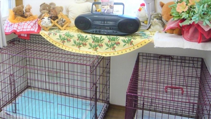 ■ペット預かり室 冷暖房完備、ぺっとちゃんも快適♪