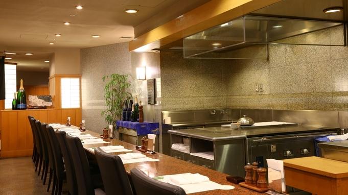 【夕食付】非日常的な空間で黒毛和牛をご堪能 地下1階 鉄板焼 七海