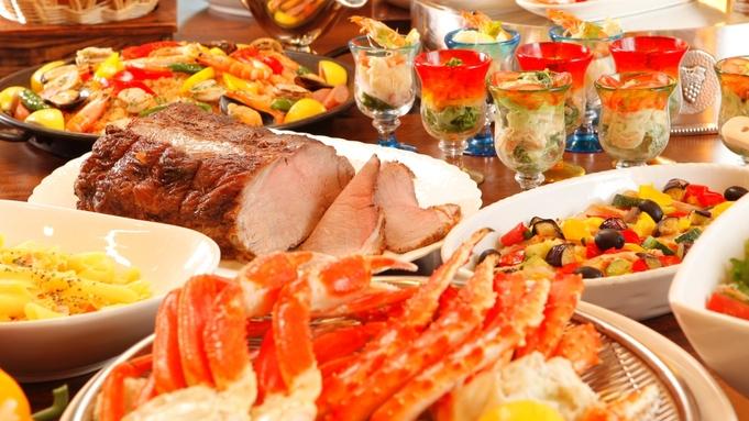 【夕食付】ステーキやズワイガニなど豊富なメニューが堪能できる ビュッフェレストラン ラ・ベランダ