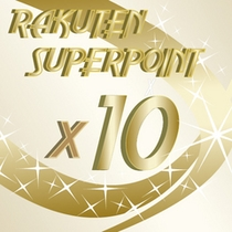 ■楽天スーパーポイント10倍gd