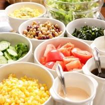 サラダバー※朝食例