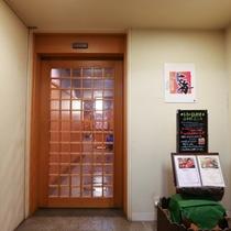 ■鉄板焼 七海 入口(セントラルタワーB1F)