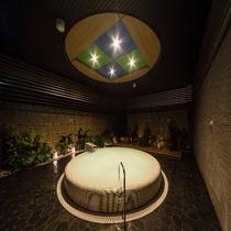 ■女性専用大浴場 若紫の湯 露天風呂(イーストウイング1階)