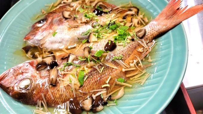 【平日限定】【旬の味覚】真鯛のすがた蒸しプラン♪
