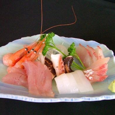 【梅】お魚食べたい、安く泊まりたい♪【リーズナブル会席コース】