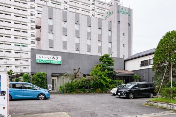 素泊まりプラン【ビジネス・観光に最適♪大型駐車場も完備!】