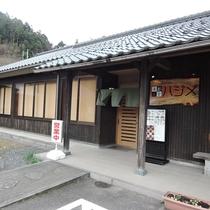 *【周辺】美都温泉 食堂ハジメ(当施設より車で約15分)