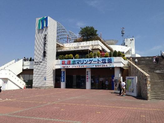 【ベーシック】塩釜神社・松島遊覧・仲卸市場・水族館への観光に便利!グランドパレスの素泊まりプラン