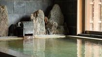 *【温泉・男性】内湯*男女ともに2種類の温度で温泉を体感できます