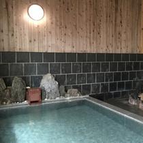 【温泉】内湯*男女ともに2種類の温度で温泉を体感できます