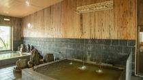 *【温泉・女性】内湯*男女ともに2種類の温度で温泉を体感できます