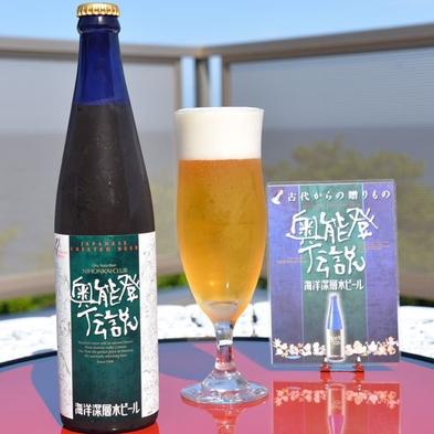 【楽天マイスター&ブラウマイスター企画】逸品に酔う!充実の六品目にこだわったメイン料理&能登地ビール
