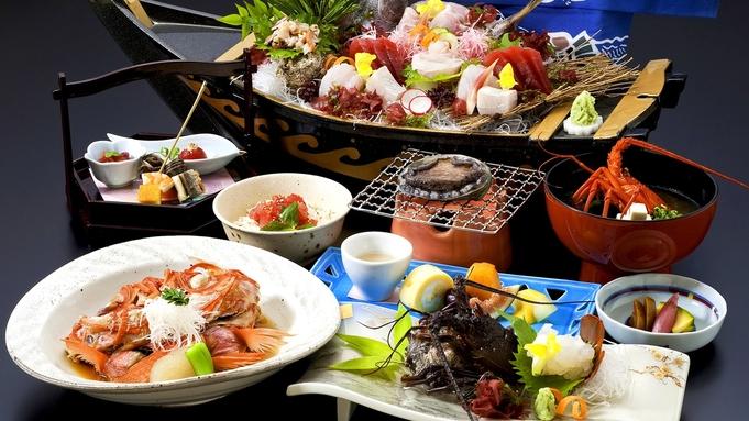 地魚・鮑・伊勢海老、新鮮な海の幸がボリューム満点!『部屋食:大漁』プラン