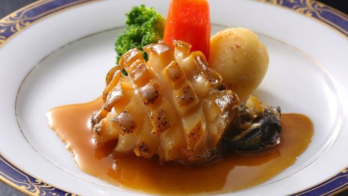 『ネット限定:さき楽30夕食グレードアッププラン』早めご予約で鮑伊勢海老付料理をお得に♪【早期得割】