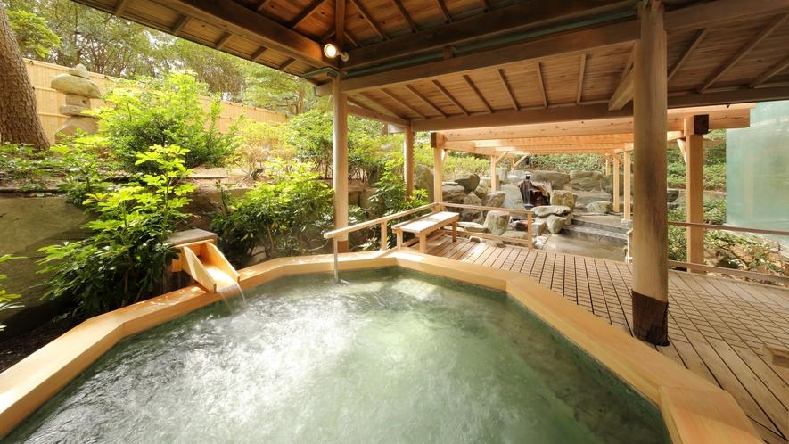 大浴場「安房八景の湯」_露天ジャグジー
