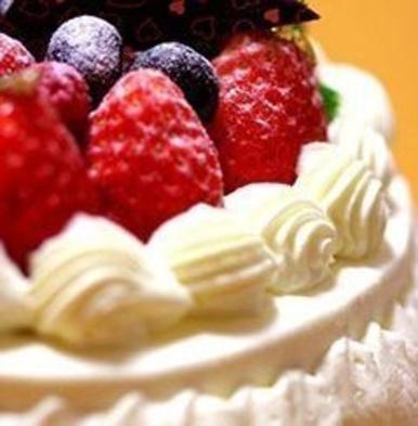 【記念日★アニバーサリー♪】シェフ手製生ケーキ&スパークリングワインハーフボトル付き