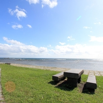 *鵜の崎海岸/清々しい日本海の青い水平線を眺めながら、のんびりできます!
