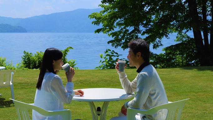 【スタンダード】人気のモーニングブレイクファストで優雅な朝を♪朝食は中庭でもOK(朝食付き)