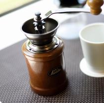 【コーヒーミル】全客室にコーヒーミルをご用理しております。