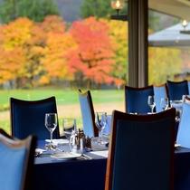 【レストラン】秋