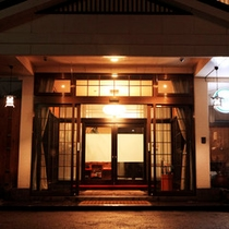 草津温泉旅館 いで湯荘夜の外観です。