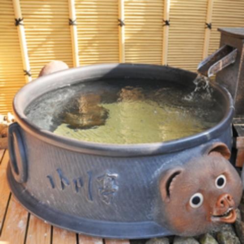 <貸切風呂:「分福茶釜」>
