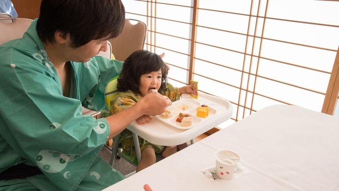 【朝食付】バイキングor和定食 夕食は自由に!レイトインOKなビジネス&観光満喫プラン
