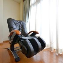 *全自動マッサージ椅子