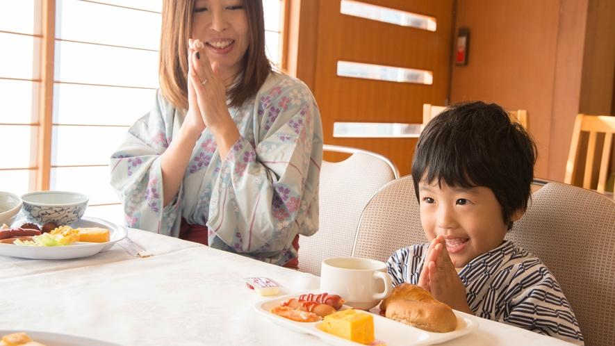 *朝食イメージ(お子様連れ)