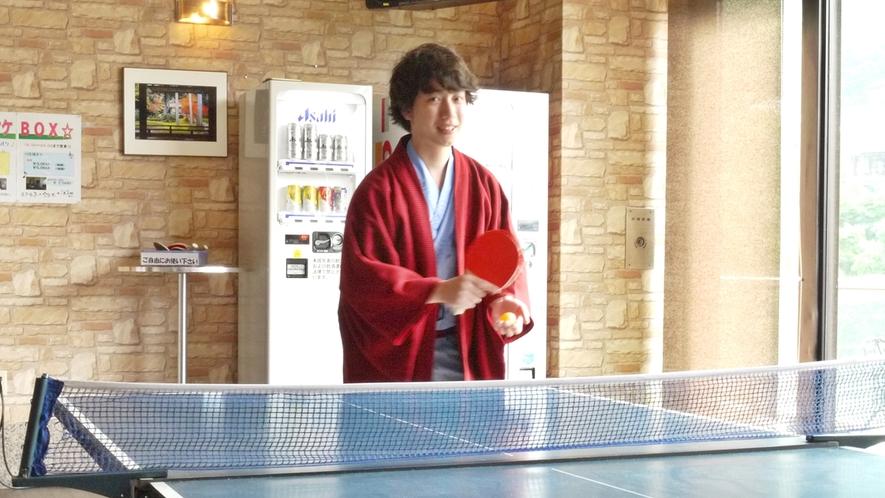*無料卓球コーナー