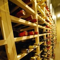 【種類豊富なワイン】