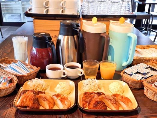 【朝食付】◆ビジネス&1人旅応援◆ 無添加パンの朝食付プラン